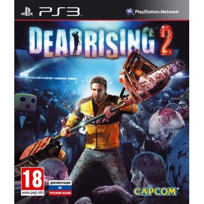 Dead Rising 2 [PS3, русская документация]