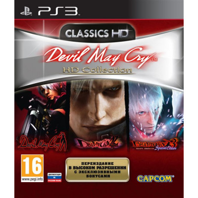 Devil May Cry HD Collection [PS3, русская документация]