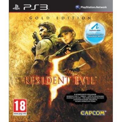Resident Evil 5. Gold Edition (с поддержкой PS Move) [PS3, русская документация]