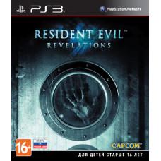 Resident Evil: Revelations (в комплекте Signature Weapons Pack DLC) [PS3, русские субтитры]