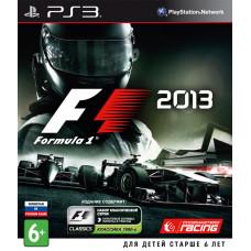 Formula 1 2013 [PS3, русская версия]