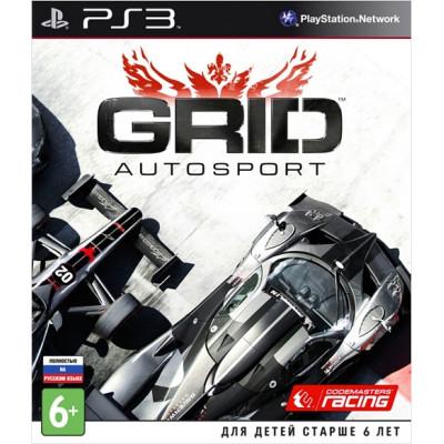 GRID Autosport [PS3, русская версия]