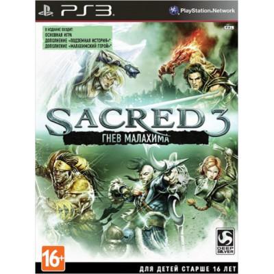 Sacred 3: Гнев Малахима [PS3, русская документация]