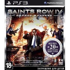 Saints Row IV. Полное издание [PS3, русская документация]