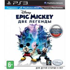 Disney Epic Mickey: Две Легенды (с поддержкой PS Move) [PS3, русская версия]