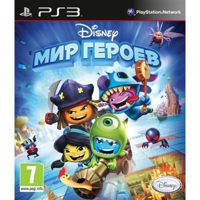 Disney: Мир Героев [PS3, русская версия]