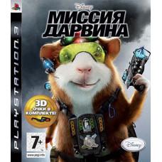 Disney: Миссия Дарвина [PS3, русская версия]