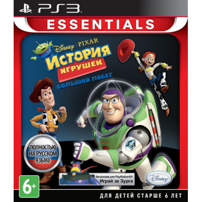 Disney/Pixar История игрушек: Большой побег (Essentials) [PS3, русская версия]