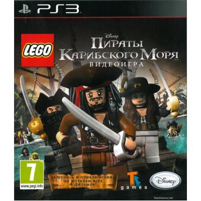 Disney LEGO: Пираты Карибского Моря [PS3, русская версия]
