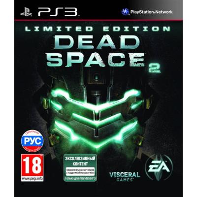 Dead Space 2 [PS3, русская версия]