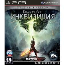 Dragon Age: Инквизиция. Deluxe Edition [PS3, русские субтитры]