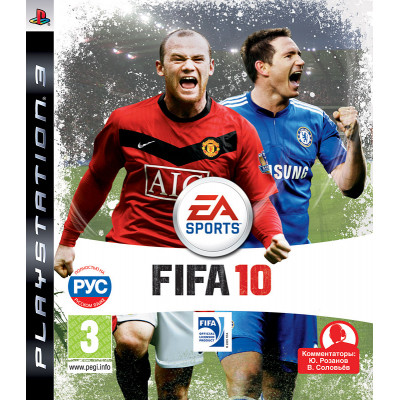 FIFA 10 [PS3, русская версия]