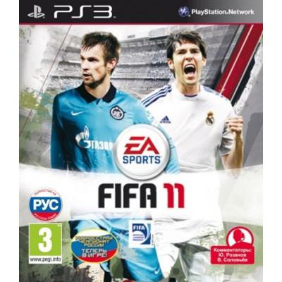 FIFA 11 [PS3, русская версия]