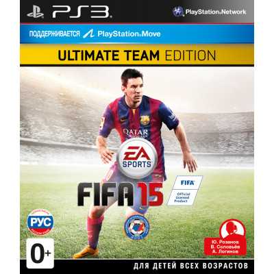 FIFA 15. Ultimate Team Edition [PS3, русская версия]