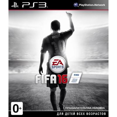 FIFA 16 [PS3, русскаяверсия]