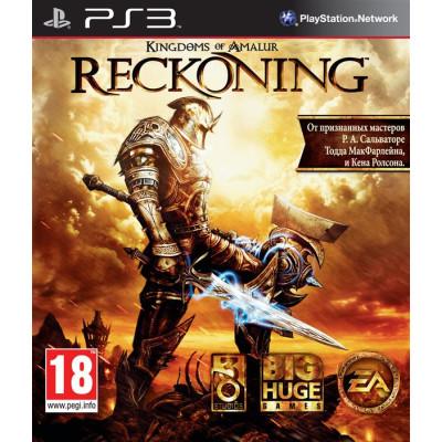 Kingdoms of Amalur: Reckoning [PS3, английская версия]