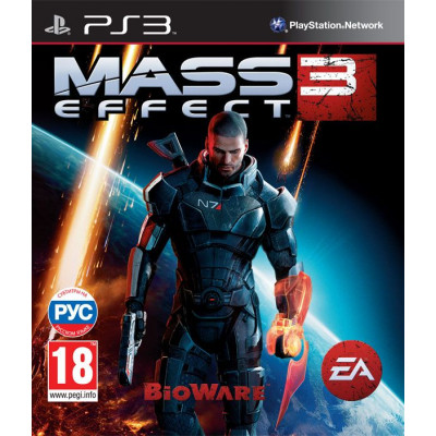 Mass Effect 3 [PS3, русские субтитры]