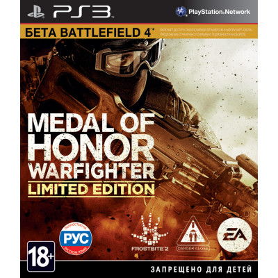 Medal of Honor: Warfighter. Limited Edition [PS3, русская версия]
