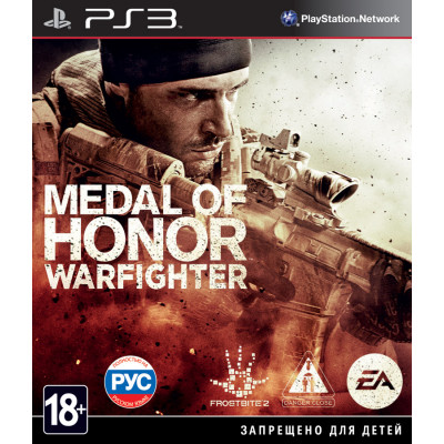 Medal of Honor: Warfighter [PS3, русская версия]
