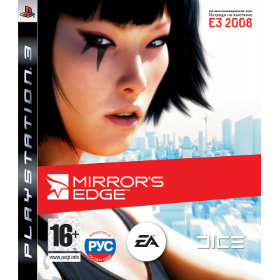 Mirror's Edge [PS3, русская версия]