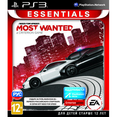 Need for Speed: Most Wanted (Essentials) [PS3, русская версия]