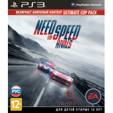 Need for Speed Rivals. Limited Edition [PS3, русская версия]