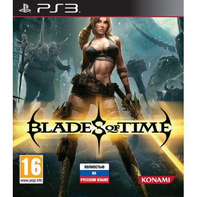 Blades of Time [PS3, русская версия]