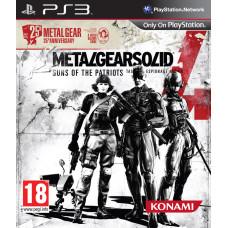 Metal Gear Solid 4: Guns of the Patriots. 25th Anniversary Edition [PS3, английская версия]