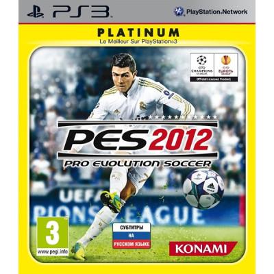 Pro Evolution Soccer 2012 (Platinum) [PS3, русские субтитры]