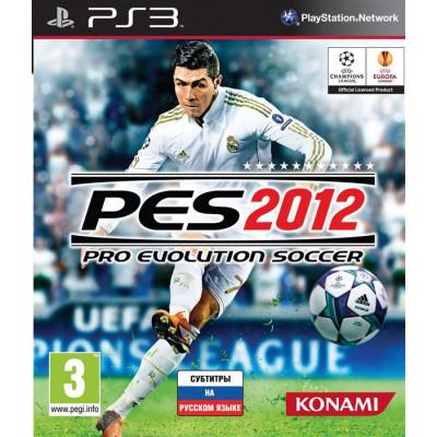 Pro Evolution Soccer 2012 [PS3, русские субтитры]