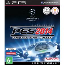 Pro Evolution Soccer 2014 [PS3, русские субтитры]