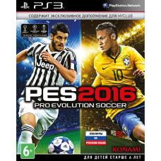 Pro Evolution Soccer 2016 [PS3, русские субтитры]