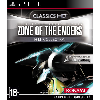 Zone of the Enders HD Collection [PS3, русская документация]