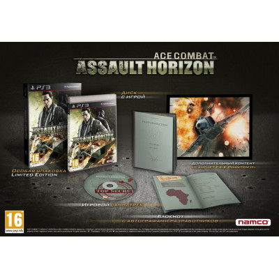 Ace Combat: Assault Horizon. Limited Edition [PS3, русские субтитры]