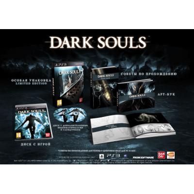 Dark Souls. Limited Edition [PS3, русская документация]