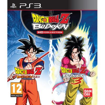 Dragon Ball Z: Budokai HD collection [PS3, английская версия]
