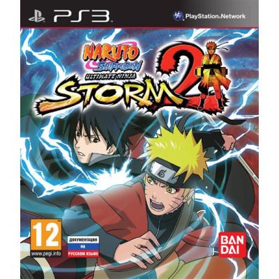 Naruto Shippuden: Ultimate Ninja Storm 2 [PS3, русская документация]