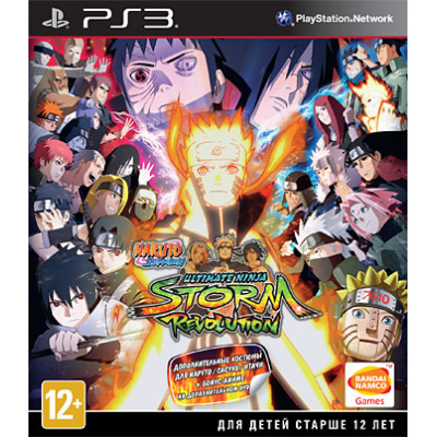 Naruto Shippuden: Ultimate Ninja Storm Revolution. Day One Edition [PS3, русские субтитры]