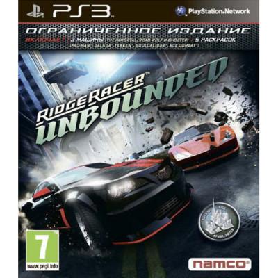 Ridge Racer Unbounded. Ограниченное издание [PS3, русская документация]
