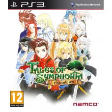 Tales of Symphonia Chronicles [PS3, английская версия]