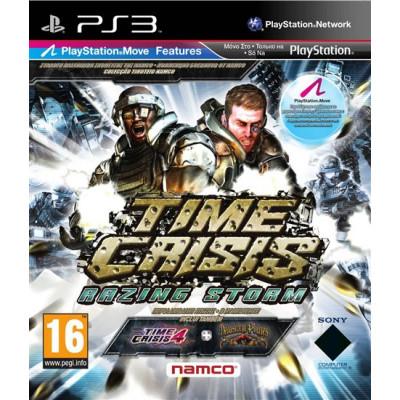 Time Crisis: Razing Storm (с поддержкой PS Move) [PS3, русская версия]