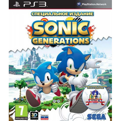 Sonic Generations. Специальное издание (с поддержкой 3D) [PS3, русская документация]