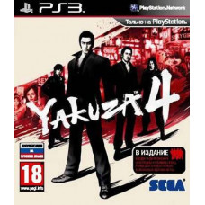 Yakuza 4 [PS3, русская документация]