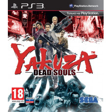 Yakuza: Dead Souls [PS3, русская документация]