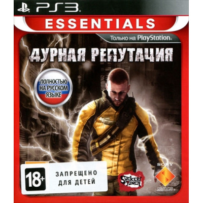 Дурная репутация (Essentials) [PS3, русская версия]