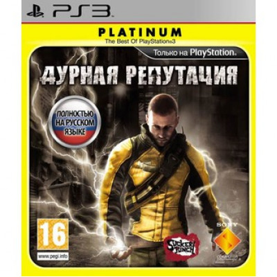 Дурная репутация (Platinum) [PS3, русская версия]