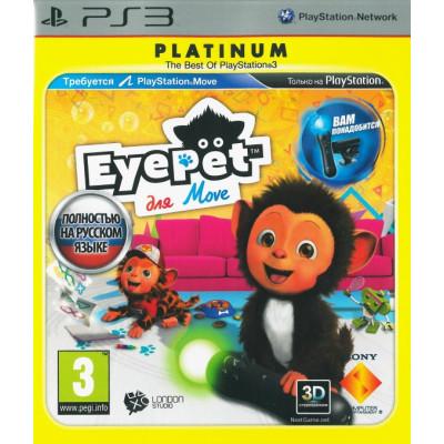 EyePet (только для PS Move) (Platinum) [PS3, русская версия]
