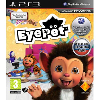 EyePet (только для PS Move) [PS3, русская версия]