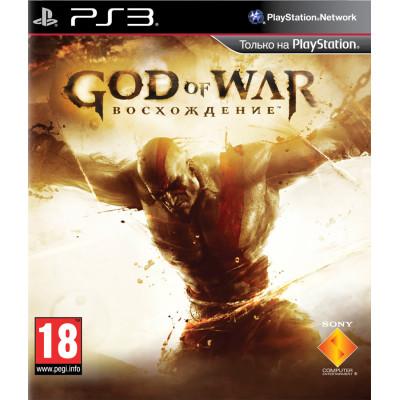 God of War: Восхождение [PS3, русская версия]
