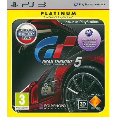 Gran Turismo 5 (Platinum) (с поддержкой 3D) [PS3, русская версия]
